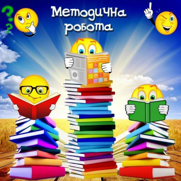 Коментар До Базового Компонента Дошкільної Освіти В Україні